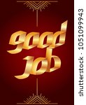 good job poster