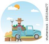 farmer cartoon character with... | Shutterstock .eps vector #1051146677