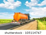 fuel tanker - stock photo