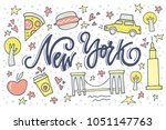 new yourk symbols clipart made... | Shutterstock .eps vector #1051147763