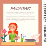 handicraft colorful poster ... | Shutterstock .eps vector #1051166933