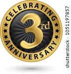 celebrating 3rd anniversary... | Shutterstock .eps vector #1051197857