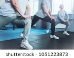 forget about your joint pain.... | Shutterstock . vector #1051223873