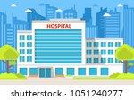 hospital building. medical... | Shutterstock .eps vector #1051240277