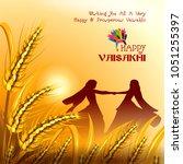 easy to edit vector... | Shutterstock .eps vector #1051255397