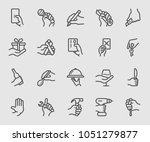 hand collection  activity line... | Shutterstock .eps vector #1051279877