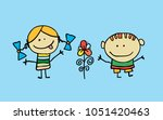 cute cartoon kids  girl and boy ... | Shutterstock .eps vector #1051420463