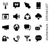 solid vector icon set   antenna ... | Shutterstock .eps vector #1051461107