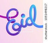 eid mubarak blended interlaced... | Shutterstock .eps vector #1051498217
