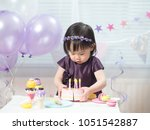 baby girl pretend play food toy   Shutterstock . vector #1051542887