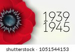victory day card 9th may.... | Shutterstock .eps vector #1051544153