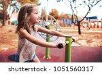 children playground. cute... | Shutterstock . vector #1051560317