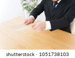 businessman submitting documents | Shutterstock . vector #1051738103