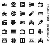 flat vector icon set   cinema... | Shutterstock .eps vector #1051798487