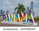panama city  panama   march... | Shutterstock . vector #1051809497