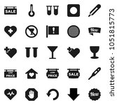 flat vector icon set   sieve... | Shutterstock .eps vector #1051815773