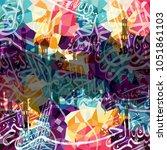 arabic islam calligraphy... | Shutterstock .eps vector #1051861103