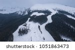 ski resort jasna slovakia... | Shutterstock . vector #1051863473