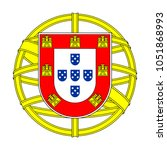 middle coat of arms portugal.... | Shutterstock .eps vector #1051868993