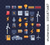 electricity energy symbols... | Shutterstock .eps vector #1051871687