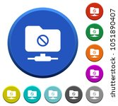ftp disabled round color... | Shutterstock .eps vector #1051890407