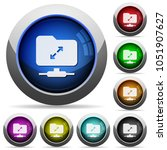 ftp uncompress icons in round... | Shutterstock .eps vector #1051907627