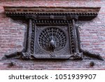the peacock window  an early... | Shutterstock . vector #1051939907