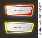 neon colloquial. speech bubble... | Shutterstock .eps vector #1051950497