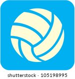 Creative Volleyball Icon - stock vector