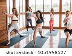multiethnic group of women... | Shutterstock . vector #1051998527