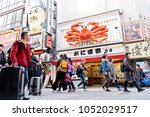 osaka   march 12  tourists at... | Shutterstock . vector #1052029517