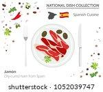 spanish cuisine. european... | Shutterstock .eps vector #1052039747