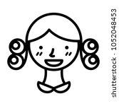 short hair perm illustration | Shutterstock .eps vector #1052048453