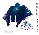 isra mi'raj arabic calligraphy  ... | Shutterstock .eps vector #1052051897