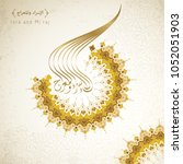 isra mi'raj arabic calligraphy  ... | Shutterstock .eps vector #1052051903