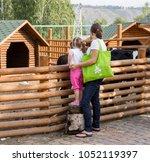 krasnoyarsk  rf   august 28 ... | Shutterstock . vector #1052119397