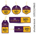 eid offer discount tag... | Shutterstock .eps vector #1052124863
