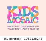 vector abstract pattern sliced... | Shutterstock .eps vector #1052138243
