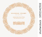 traditional chinese round frame ... | Shutterstock .eps vector #1052142533