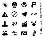 solid vector icon set   sun... | Shutterstock .eps vector #1052171267