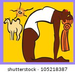 yoga   a pose of a camel   Shutterstock .eps vector #105218387