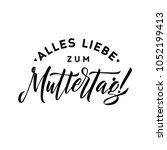 happy mother's day german... | Shutterstock .eps vector #1052199413