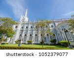 nativity of our lady cathedral... | Shutterstock . vector #1052379077