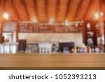empty wooden table platform... | Shutterstock . vector #1052393213