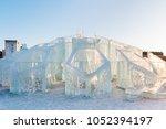 perm  russia   feb 12  2018 ... | Shutterstock . vector #1052394197