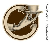 round brown retro label with... | Shutterstock .eps vector #1052470997