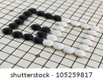 Traditional Chinese Board Game...