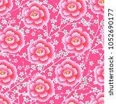 seamless pattern. cherry... | Shutterstock .eps vector #1052690177