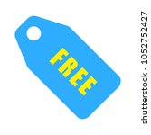 free coupon sign   | Shutterstock .eps vector #1052752427