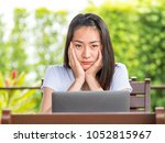 asian woman working with... | Shutterstock . vector #1052815967